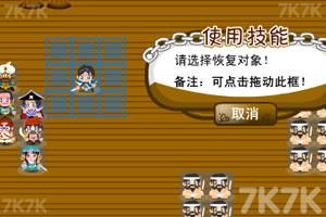 《夺宝英雄团2》游戏画面9