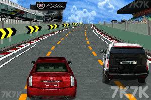 《极速V客》游戏画面7