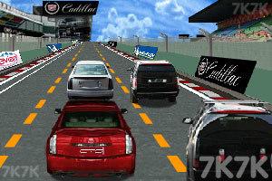 《极速V客》游戏画面1