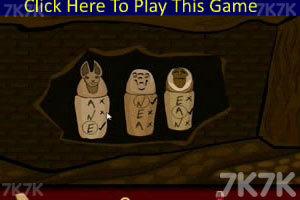 《埃及沙漠逃生》游戏画面9