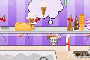《凯蕊的冰淇淋店》游戏画面7