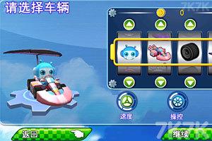 《泡泡堂卡丁车赛》游戏画面5