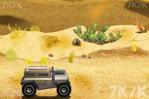 《沙丘地形赛》游戏画面10