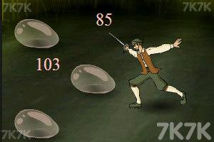 《小镇侠客3》游戏画面7