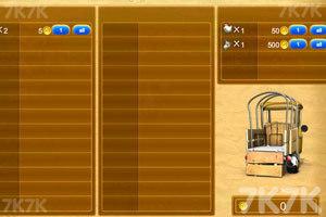 《疯狂农场之比萨派对》游戏画面10