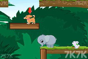 《送三只小动物回家无敌版》游戏画面2
