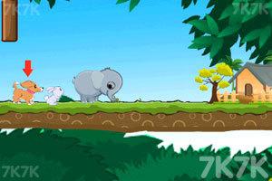 《送三只小动物回家无敌版》游戏画面1