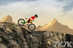 《山地自行车挑战赛》游戏画面9