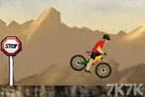 《山地自行车挑战赛》游戏画面7