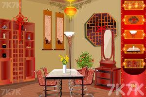 《欢乐中国年》游戏画面1