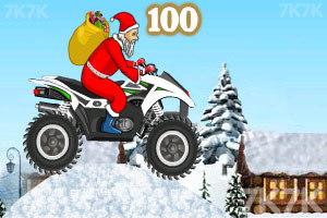 《圣诞老人冰山摩托》游戏画面4