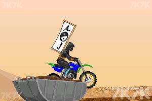《特技摩托挑战赛2》游戏画面5