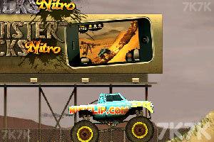 《怪物四驱车》游戏画面7