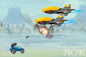 《星际装甲车》游戏画面1