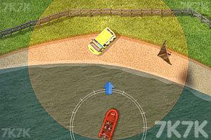 《海陆空救援队2》游戏画面4