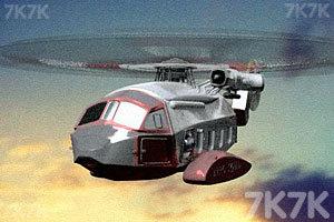 《海陆空救援队2》游戏画面5