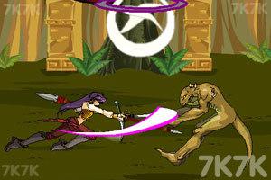 《除魔女战士》游戏画面1