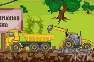 《强大的工程车2》游戏画面2