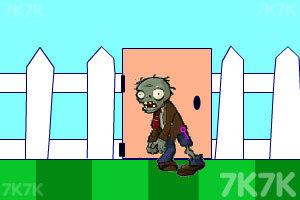 《疯狂戴夫逃离小院》游戏画面2