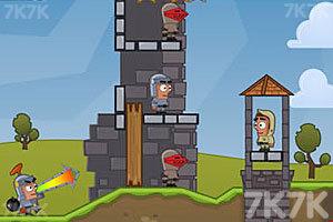 《投掷炸弹》游戏画面5