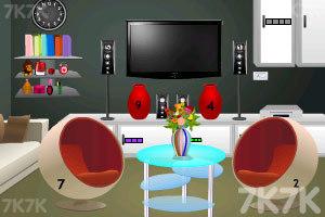 《逃离密闭客厅》游戏画面1