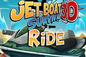 《峡谷战艇》游戏画面1