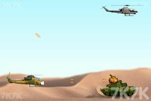 《飞鹰计划》游戏画面2