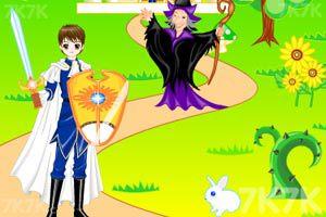 《王子与公主》截图4