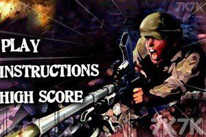 《战火要塞》游戏画面1