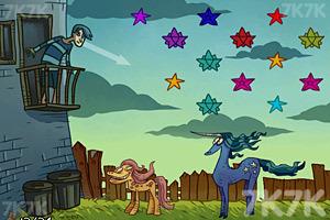 《邋遢大王》游戏画面9