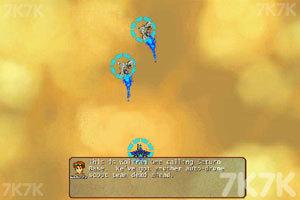 《炽烈虚空》游戏画面4