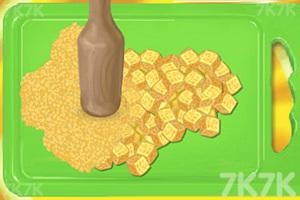 《炸雞配薯條》截圖4