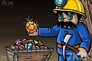 《宝石矿工智力大比拼》游戏画面1
