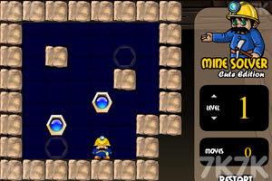 《宝石矿工智力大比拼》游戏画面2
