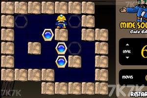 《宝石矿工智力大比拼》游戏画面5