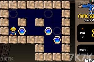 《宝石矿工智力大比拼》游戏画面7