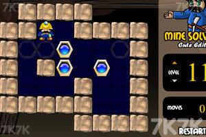 《宝石矿工智力大比拼》游戏画面10
