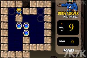 《宝石矿工智力大比拼》游戏画面8