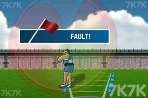 《奥运三项挑战赛》游戏画面8