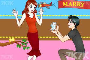 《浪漫求婚记》游戏画面5