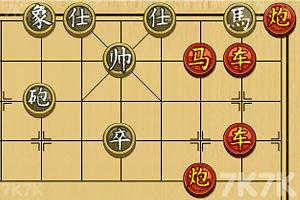 《象棋江湖》游戏画面1