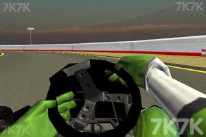 《卡丁车竞速赛》截图4