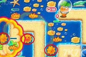 《保衛蘿卜2深海版》游戲畫面2