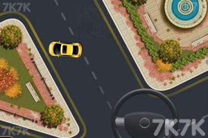 《秋季完美停车》游戏画面1