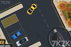 《秋季完美停车》游戏画面5