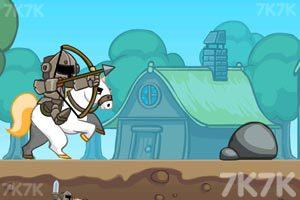 《皇家骑士》游戏画面4