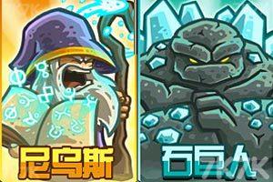 《皇家守卫军2前线中文版》游戏画面8