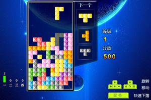 《拼拼啪啪俄罗斯方块》游戏画面1