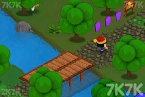 《农场庄园》游戏画面1