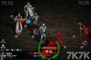 《暗黑地下城中文版》游戏画面3